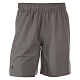"Spodenki Under Armour Heatgear® Mirage Short 8"" 1240128"