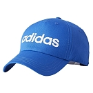 Czapka adidas Neo Daily CD5076