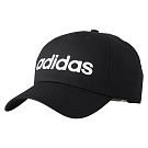 Czapka adidas Neo Daily CD5077