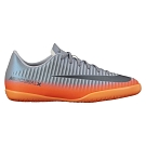 Buty Nike MercurialX Vapor XI IN Jr 852488