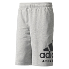 Spodenki adidas SID Athletics Logo BP8472