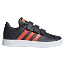 Buty adidas VL Court 2.0 Jr B75974