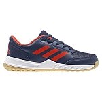 Buty adidas Interplay Jr CM7866