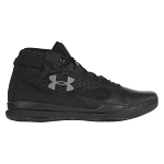 Buty Under Armour Jet 1300016