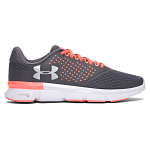 Buty Under Armour Speed Swift 2 W 1285498