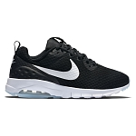 Buty Nike Air Max Motion W 833662