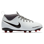 Buty Nike Phantom Vision Club Dynamic Fit MG Jr AO3288
