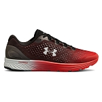Buty Under Armour Bandit 4 M 3020319