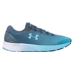 Buty Under Armour Bandit 4 W 3020357