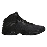 Buty adidas Explosive Bounce CQ0220