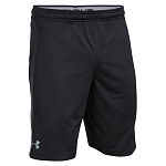 Spodenki Under Armour Tech Mesh Shorts 1271940