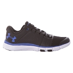 Buty Under Armour Strive 7 1295778