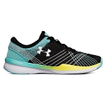 Buty Under Armour Threadborne Push Training 1296206
