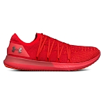 Buty Under Armour SpeedForm Slingshot 2 M 3000007