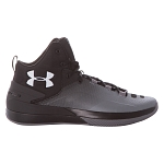Buty Under Armour Rocket M 3000087