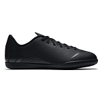 Buty Nike MercurialX Vapor XII Club IC Jr AH7354