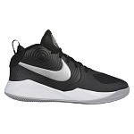 Buty Nike Team Hustle D 9AQ4224