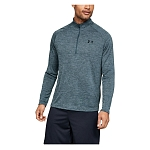 Bluza męska treningowa Under Armour UA Tech 2.0 1328495
