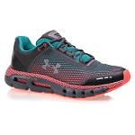 Buty męskie do biegania Under Armour Hovr Infinite 3021395