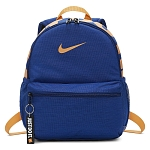 Plecak Nike Brasilia Just Do It (Mini) BA5559