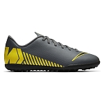 Buty Nike MercurialX Vapor XII Club TF Jr AH7355