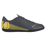 Buty Nike MercurialX Vapor XII Club IN M AH7385