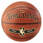 Piłka Spalding NBA Gold In/Out