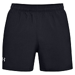 Spodenki Under Armour Launch 5 1326571