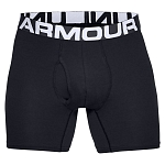 Bielizna Under Armour HG Boxer 3p M 1327426