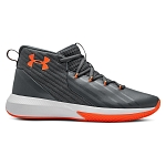 Buty Under Armour Lockdown Jr 3020430