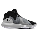 Buty Under Armour Anomaly M 3021266
