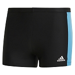 Kąpielówki męskie adidas idas Three-Second Swim Briefs FJ4744