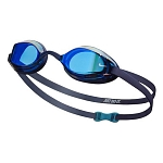 Okulary do pływania Nike Legacy Mirrored Performance Goggle NESSA178