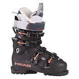 Buty narciarskie damskie Head Nexo LYT 100X W 609157