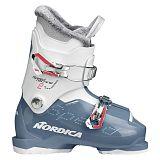 Buty narciarskie dziecięce Nordica Speedmachine J 2
