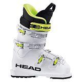 Buty narciarskie dla dzieci Head 2020 Raptor 60 F60 600570