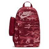 Plecak sportowy dla dzieci Nike Elemental DH4472