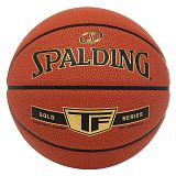 Piłka do koszykówki Spalding Gold TF rozm.7 COMP 76858Z