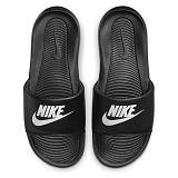 Klapki męskie Nike Victoria One CN9675