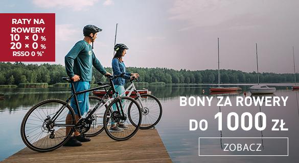 b9352ab78163a Sklep sportowy i turystyczny INTERSPORT Polska S.A.